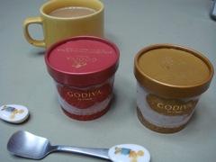 ゴディバのアイスクリーム