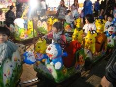 台湾 夜市遊具