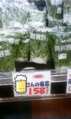 義父の野菜