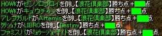 20100120_001.jpg