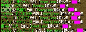 HeartLess02.jpg