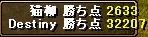 Nekoyanagi03.jpg