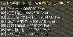 dejibou002.jpg