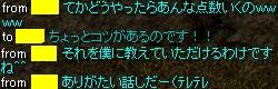 dejibou004.jpg