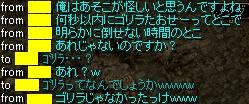 dejibou005.jpg