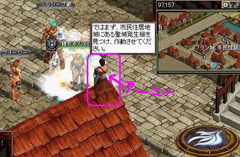 h_tokimori0002.jpg