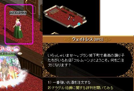 h_tokimori0003.jpg