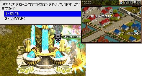 h_tokimori0004.jpg