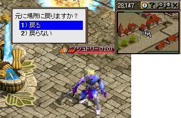 h_tokimori0005.jpg