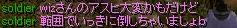 h_tokimori02.jpg