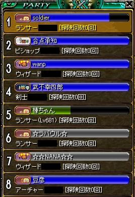 h_tokimori03.jpg