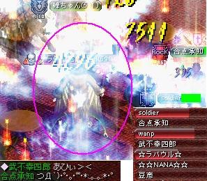 h_tokimori08.jpg