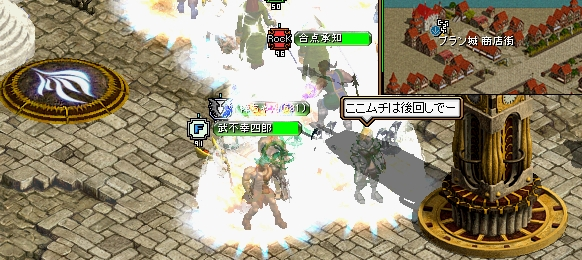 h_tokimori09.jpg