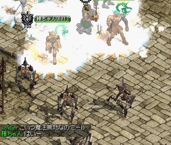 h_tokimori11.jpg