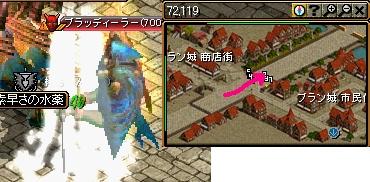 h_tokimori12.jpg