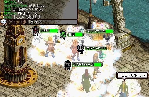 h_tokimori14_.jpg