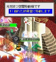 h_tokimori21.jpg