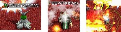 h_tokimori22.jpg