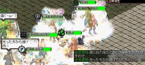h_tokimori24.jpg