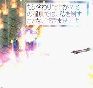 h_tokimori25.jpg