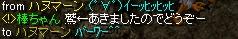 hanu_0001.jpg
