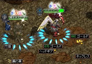 hanu_0003.jpg