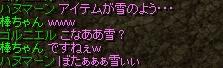 hanu_0004.jpg