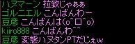 hanu_0005.jpg
