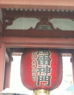 浅草(雷門)