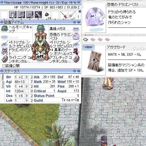 ro0468_20101030133444.jpg