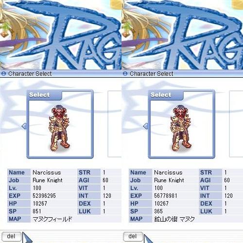 ro0498_20101212203042.jpg