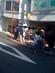 ひばり二郎店091126
