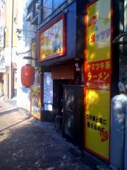 ラブメン楽々店091204