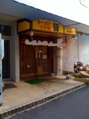 ジャンク屋哲店舗091227