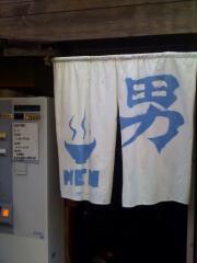 ら・けいこ暖簾091225