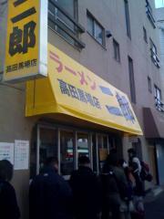 ラーメン二郎高田馬場店100107