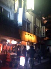 仙川二郎店100129