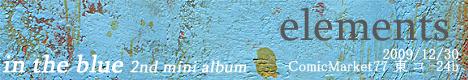 banner_elements.png