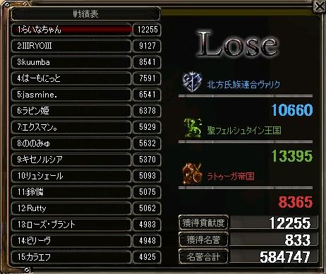 110819_rank.jpg