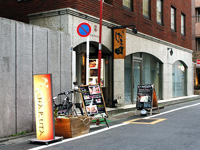 haruta07.jpg