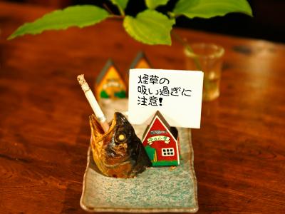 kuro1107_19.jpg