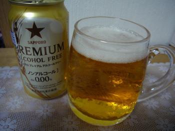 プレミアムアルコールフリー2