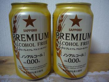 プレミアムアルコールフリー1