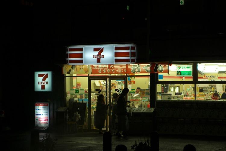 草津温泉 湯畑 2