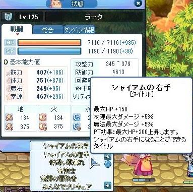 SPSCF0001_20110314215937.jpg