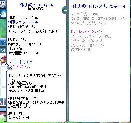 SPSCF0003_20110314220332.jpg