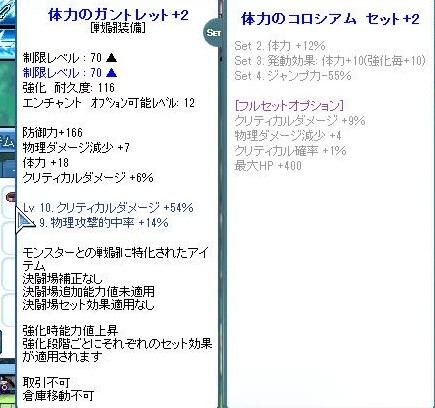 SPSCF0004_20110314220348.jpg