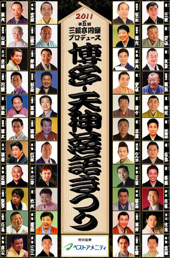 cast_2011.jpg