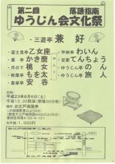 コピー ~ 110806-0