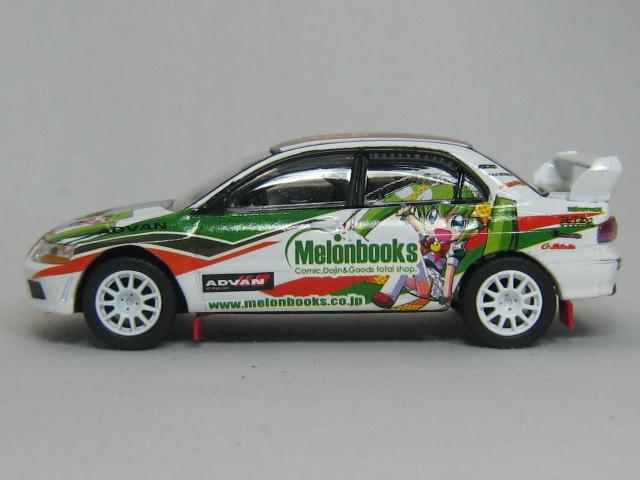 64cms_melonbooks006.jpg